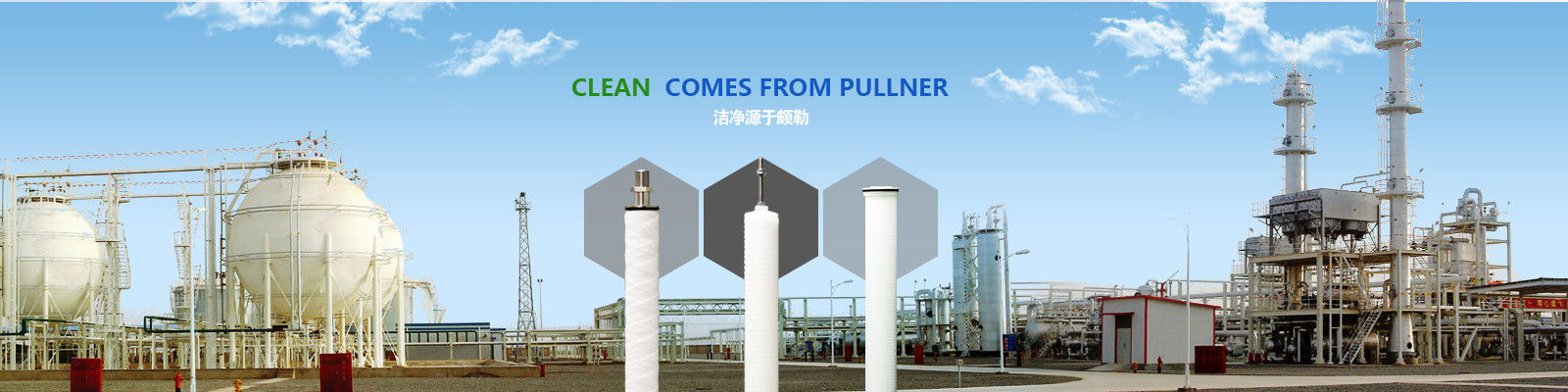 China best Pleated Filter Cartridge on sales