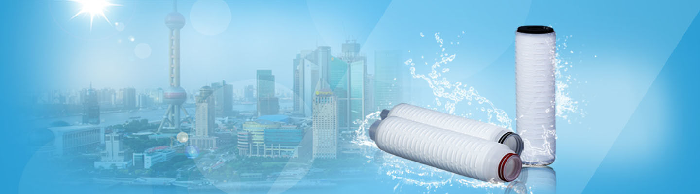 China best Membrane Filter Cartridge on sales