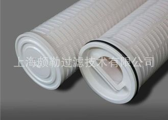 China Seawater Desalination PP 3m High Flow Filter Cartridge 99.8% Filtration Efficiency supplier